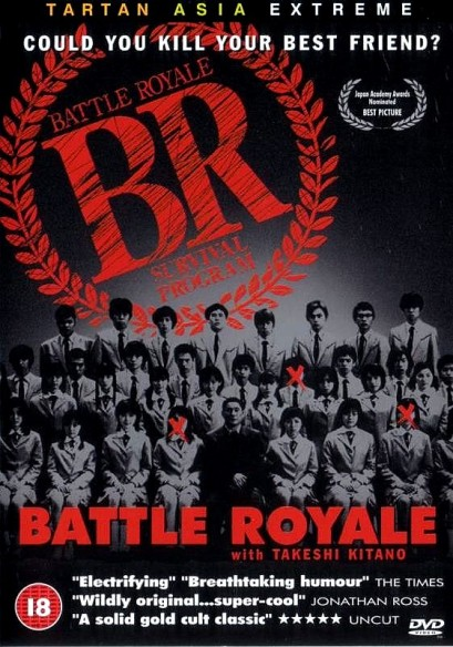 Battle Royale 01 Poster (WTF Watch the Film)