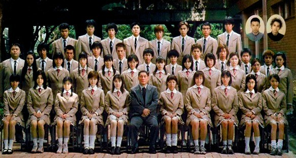 Battle Royale 02 Poster (WTF Watch the Film)