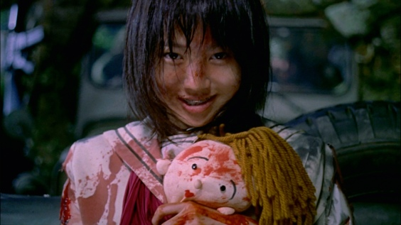 Battle Royale 03 (WTF Watch the Film)