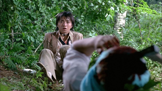 Battle Royale 07 (WTF Watch the Film)