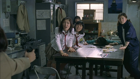 Battle Royale 11 (WTF Watch the Film)