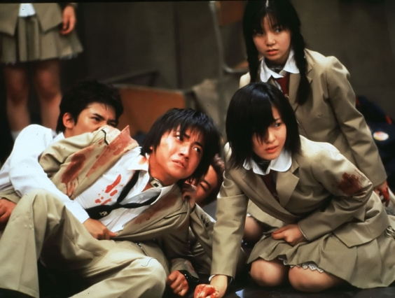 Battle Royale 16 (WTF Watch the Film)