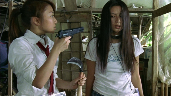 Battle Royale 24 (WTF Watch the Film)