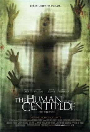 the-human-centipede-01-poster-wtf-watch-the-film
